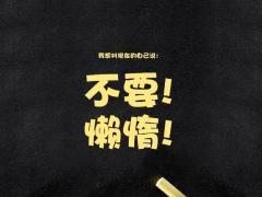 林林不林呀直播间_林林不林呀视频全集 - China直播视频