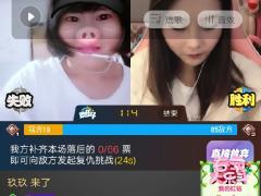 唱歌跳舞直播间_唱歌跳舞视频全集 - China直播视频