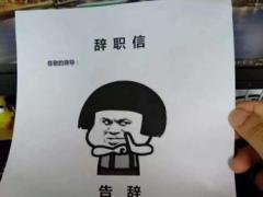浪哥直播间_浪哥视频全集 - China直播视频